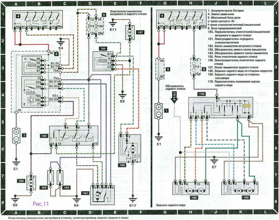 Схема электрооборудования автомобиля Ауди 100/А6 ( Audi ...: http://www.sigtura.ru/load.php?id=37