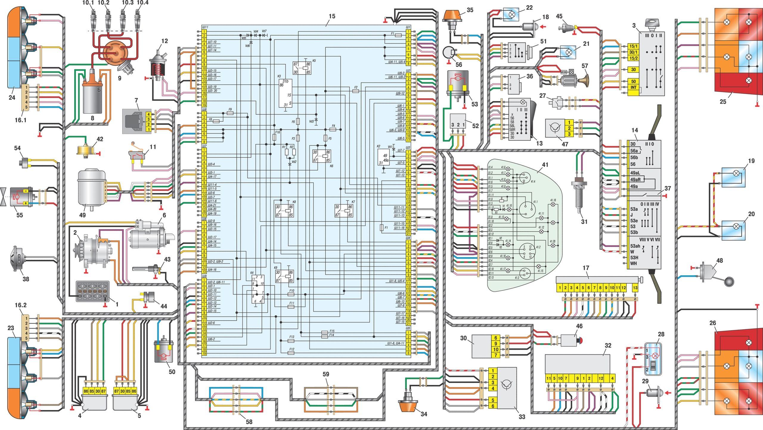 схема проводки ваз 2109 поворотов