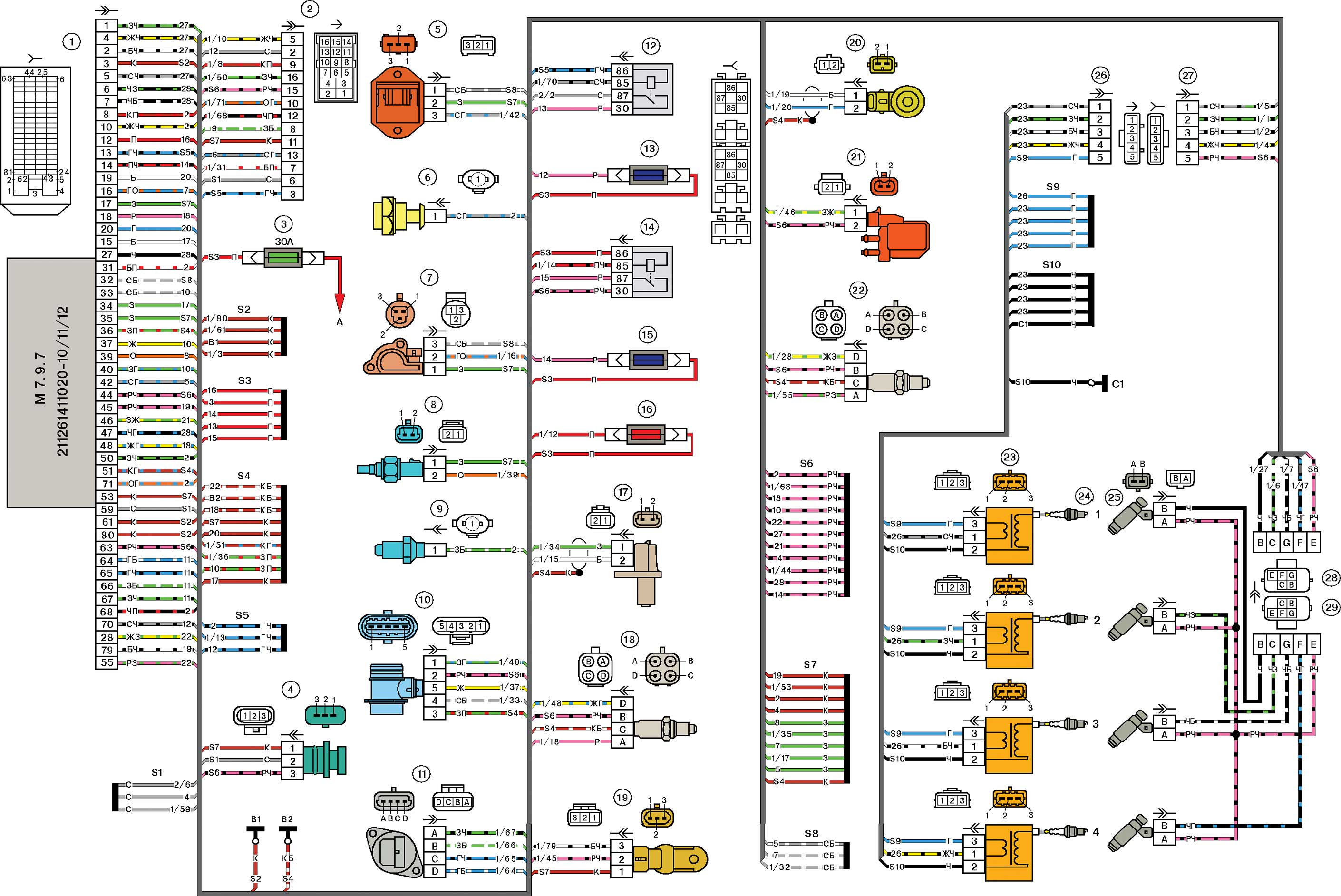 lada 2170 2 - Схема проводки приора хэтчбек