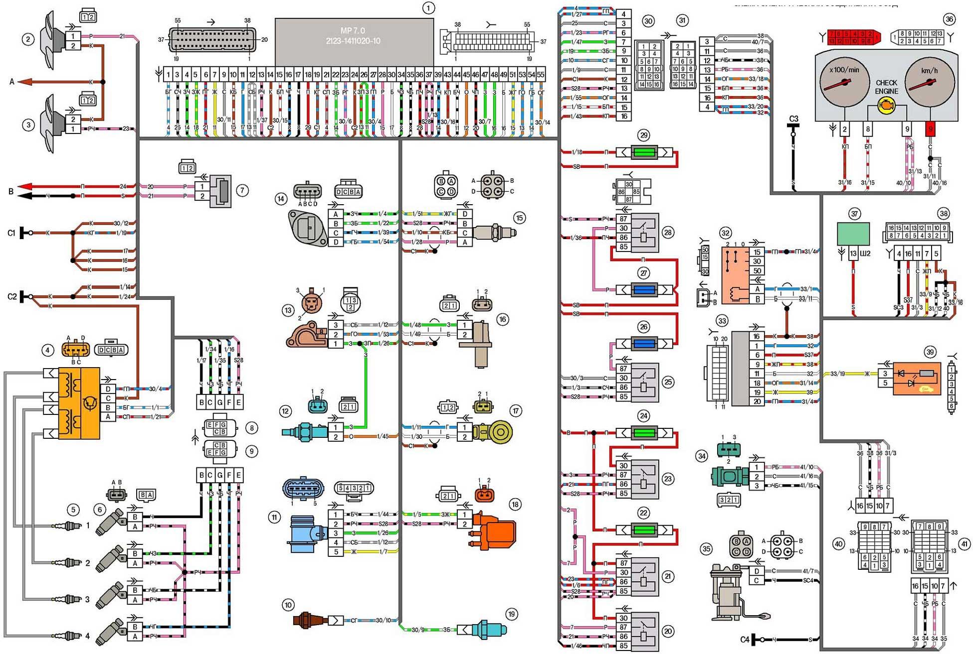 Схема проводки ваз 21124 инжектор 16 клапанов